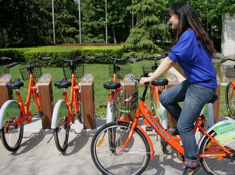 于晓霞使用了摩拜自行车半小时